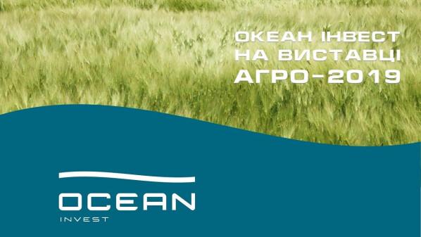 Океан Інвест представив оновлений бренд