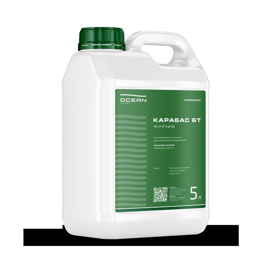 Карабас БТ (новая упаковка)