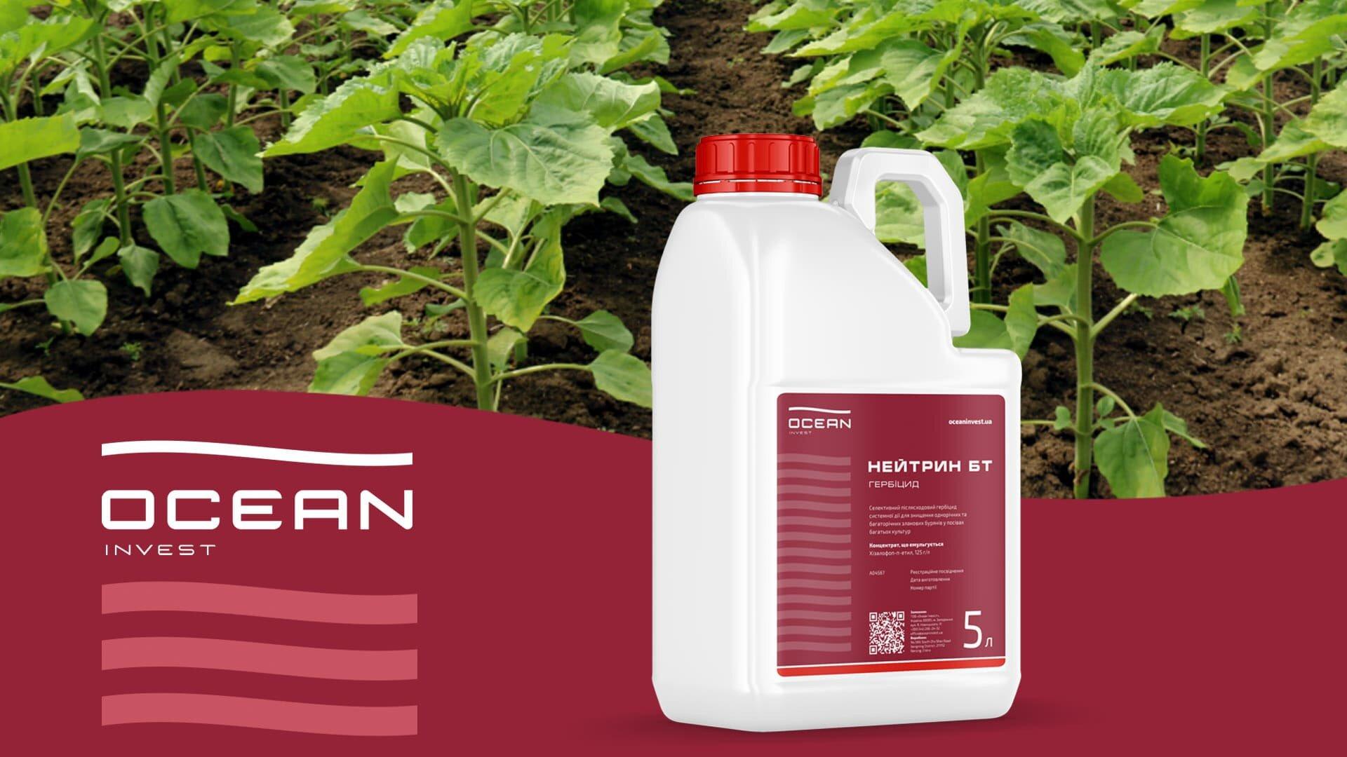 Нейтрин БТ - лучший помощник в борьбе со злаковыми сорняками на ваших полях